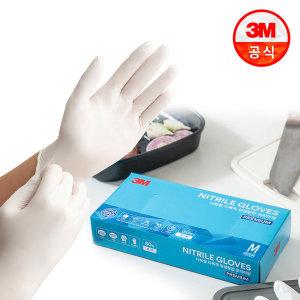 3M 식품용 니트릴 위생장갑 프리미엄 50매(소/중/대)
