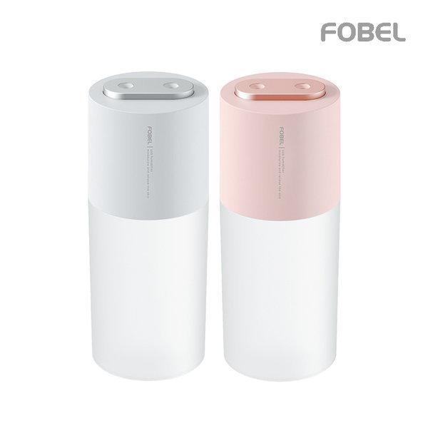포벨 FOBEL 듀얼분사 무선가습기 1+1 핑크+화이트