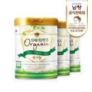 유기농분유 임페리얼XO 오가닉 1단계 800gx3캔