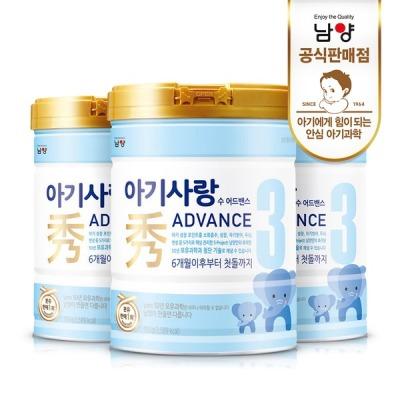 [아기사랑수] 아기사랑 수 어드밴스 분유 3단계 750gx3캔