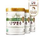 유기농 산양유아식 분유 1단계 800gx3캔