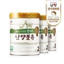유기농 산양유아식 분유 2단계 800gx3캔