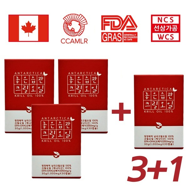 3+1 좋은습관 캐나다 남극 크릴오일1000 인지질56