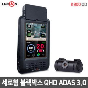 K900 32G 2채널 QHD/FHD GPS포함 출장장착