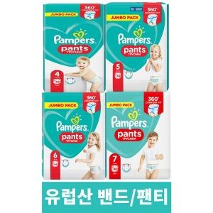 팸퍼스 베이비드라이 팬티4~7단계 기저귀 향 Pampers