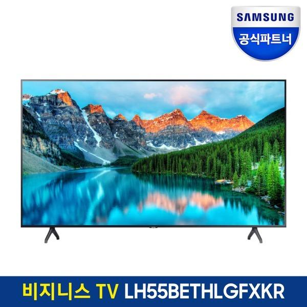 55인치UHD 4K HDR 사이니지TV LH55BETHLGFXKR 스탠드형
