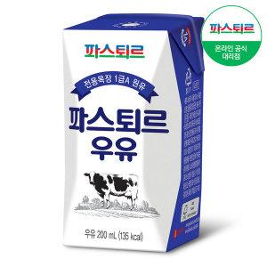 전용목장1급A 200ml x 18팩 /멸균 흰우유 파스퇴르