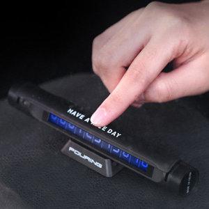 시크릿 LED 주차알림판 주차번호판 전화번호판