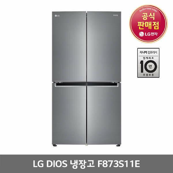 (현대Hmall) 신제품  LG 디오스 상냉장하냉동냉장고 F873S11E 전국무료배송설치..