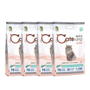 NEW 5kg X 4개 전연령/반려묘사료/고양이사료/길냥이밥
