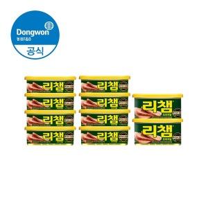 동원 리챔 120gX8캔 + 200gX2캔 (총10캔)
