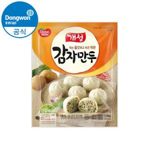 동원 개성 감자만두 1.9kg x 2봉 /냉동식품