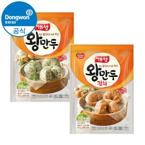 동원 개성왕만두 1.82kg + 김치왕만두 1.82kg (총2봉)
