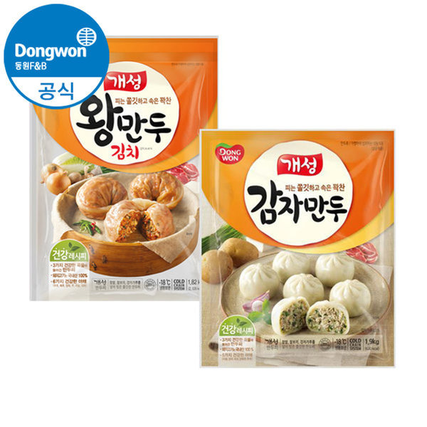 동원 개성 김치왕만두 1.82kg + 감자만두1.9kg(총2봉)