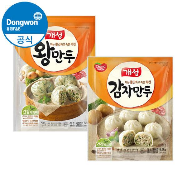 동원 개성왕만두 1.82kg + 감자만두 1.9kg (총2봉)