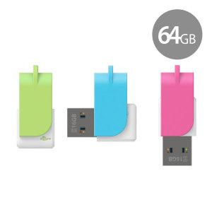 파스텔 64G USB메모리