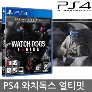 PS4 와치독스 리전 얼티밋 에디션 한글판 예약판