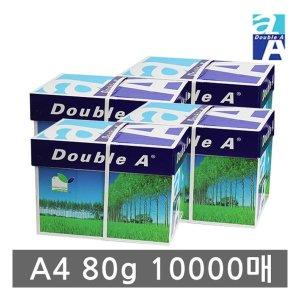 더블에이 A4 복사용지 A4용지 80g 10000매(4박스)