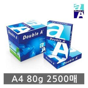 더블에이 A4 복사용지 A4용지 80g 2500매(1박스)