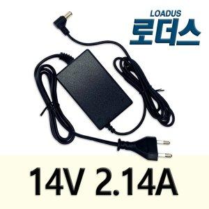 14V 2.14A 삼성AD-3014/AD-3014B/AD-3014N호환 어댑터