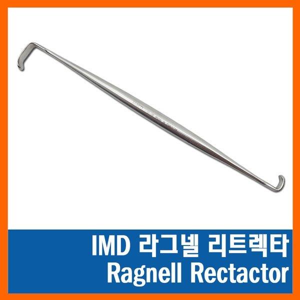 IMD J-19-114 라그넬 리트렉타 18cm