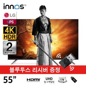 LG RGB 패널 55인치 TV E5500UHD LG ips HDR 제로베젤