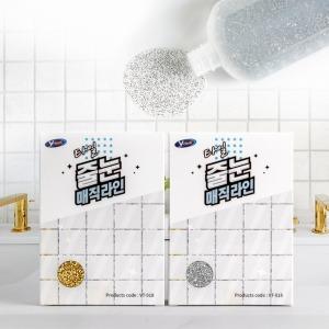 [브이텍] 타일줄눈-은펄/욕실 보수제 셀프시공 현관리폼 화장실