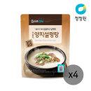 집으로on 서울식양지설렁탕 500g 4개