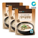 집으로ON 서울식양지설렁탕 500g 3개