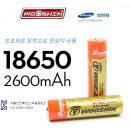 18650배터리 MP3 LED랜턴 휴레쉬 3.7V리튬이온 배터리