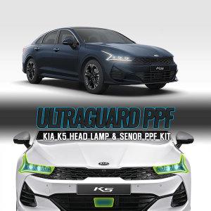 ULTRAGUARD PPF 기아 K5 전용 헤드램프 레이더 세트