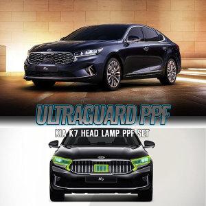 ULTRAGUARD PPF 기아 K7 헤드램프 레이더 세트