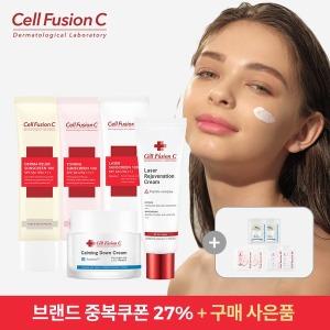 손상피부 보습썬대전 최대64%+정품동일용량 증정
