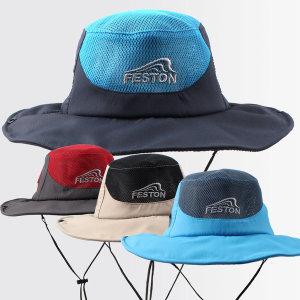 패스톤 올림푸스 등산모자 캠핑 낚시 자외선차단모자