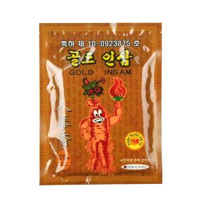 골드인삼 패드 10봉/건강패드/파스아님 /총250매