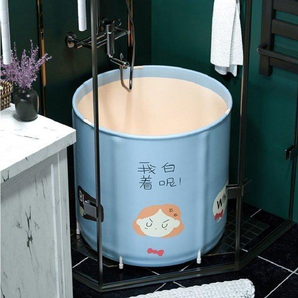 주니어 접이식 목욕통 어린이 원형욕조 블루 A세트
