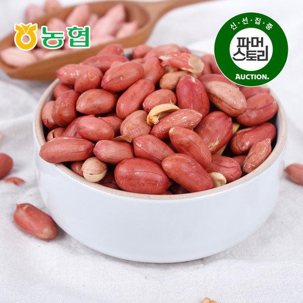 고창 대성농협 볶음 땅콩 500g