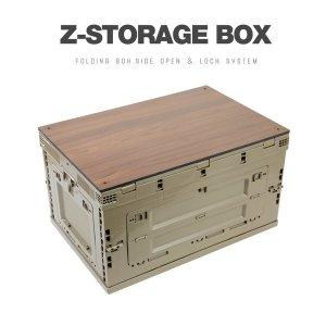 (펀샵 funshop ) (우드커버set) Z-박스 접이식 폴딩 수납박스 80L