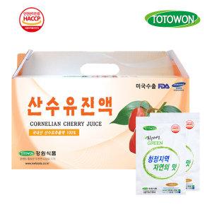 산수유진액 1박스 (30포) 산수유추출액100% 강원식품