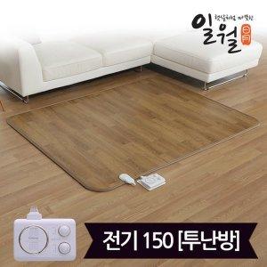 일월 더마루 골드에디션 전기카페트매트(150x200)_디지털(투난방)
