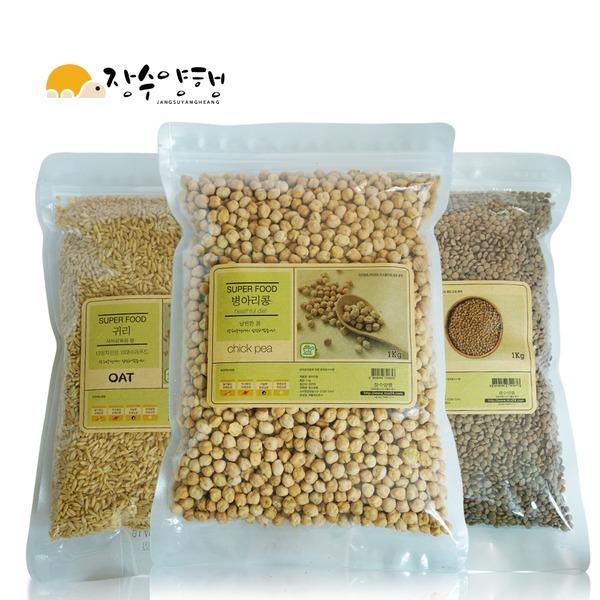 귀리/렌틸콩/병아리콩1kg/슈퍼푸드