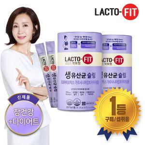 락토핏 생유산균 슬림 60포 2통 (2개월)