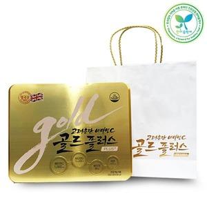 고려은단 비타민C 골드플러스 300정 쇼핑백