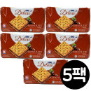 (무배)디럭스 초콜릿 샌드위치 184g(23gx8봉) x 5팩