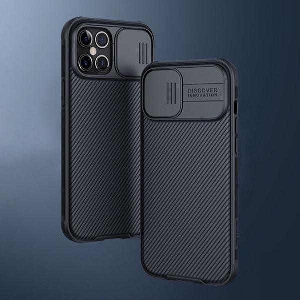 그리핑 아이폰12 프로 카메라 보호 케이스 캠쉴드