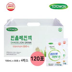 민들레진액 4박스(120포) 민들레추출액100% 강원식품
