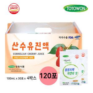 산수유진액 4박스(120포) 산수유추출액100% 강원식품