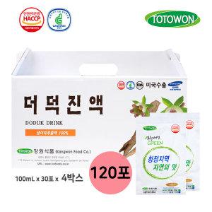 더덕진액 4박스(120포) 국내산더덕추출액100% 강원식품