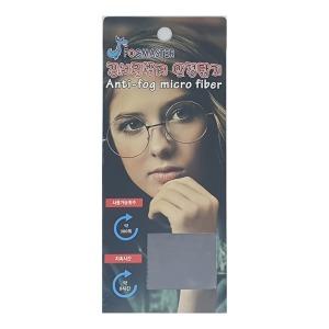 김서림방지안경닦이 포그마스터 세정기능 수출상품