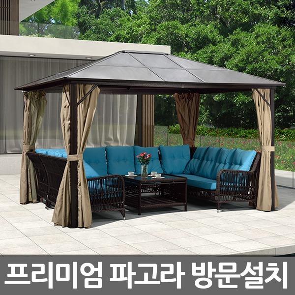 방문설치 가제보 PC 파고라 초대형 정자 캐노피 천막